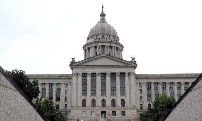 The Oklahoma State Capitol is seen in Oklahoma City, Oklahoma, U.S. on September 30, 2015.  (Reuters/Jon Herskovitz/File Photo)