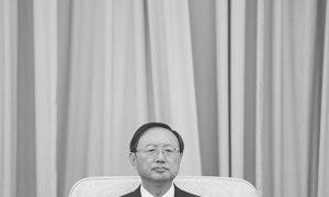 Hong Kong Media Reveal Factional Infighting Among China's Diplomats