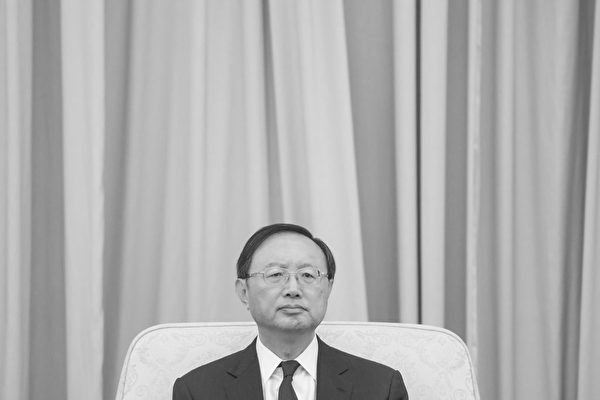 Senior Chinese diplomat, Yang Jiechi, at a meeting of the 19th National Congress at the Great Hall of the People in Beijing, China on October 19, 2017. (Etienne Oliveau/Getty Images)