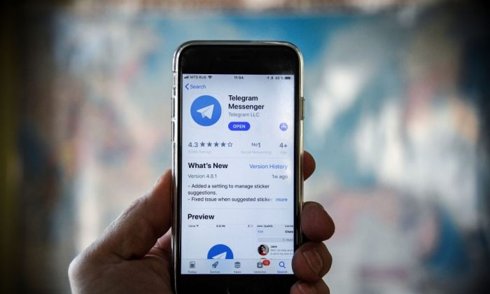 The Telegram app on a smartphone in Moscow on April 6, 2018. Russia's telecom watchdog asked a Moscow court to block the popular messaging app, after a deadline for it to hand over encryption keys to security services expired. 