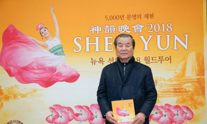 Former Mayor Finds Shen Yun Remarkable