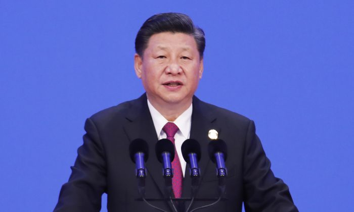 Chinese leader Xi Jinping delivers a speech during the opening of the Bo'ao Forum for Asia (BFA) in Boao, in south China's Hainan Province on April 10, 2018. (AFP/Getty Images)