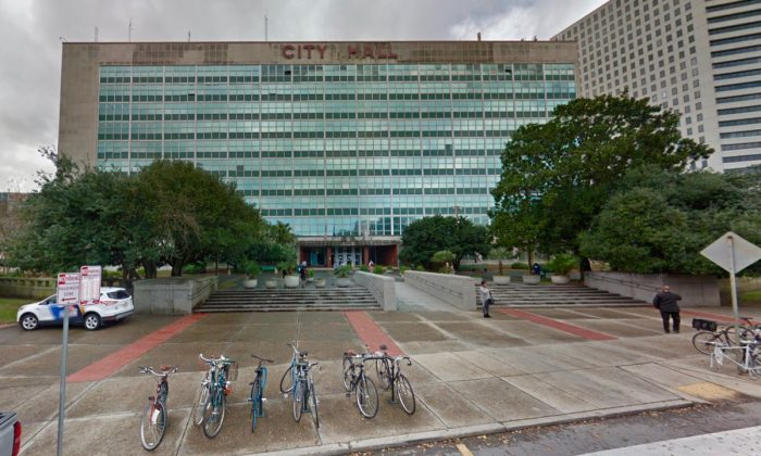 New Orleans City Hall, in New Orleans, La. (Screenshot via Google Maps)
