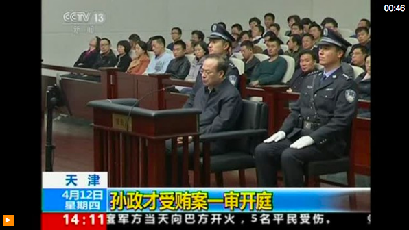 Sun Zhengcai shown on Chinese state television at his court trial in Tianjin, China, on April 12, 2018. (Screenshot via Reuters)
