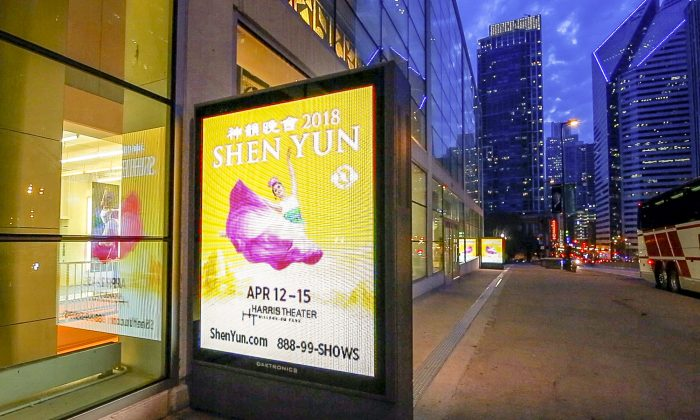 CEO Fully Believes in Shen Yun's Mission