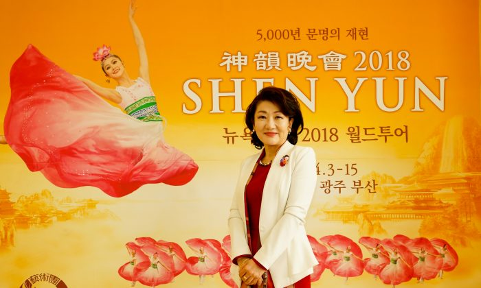 Shen Yun Benefited My Body and Soul, Federation Representative Says