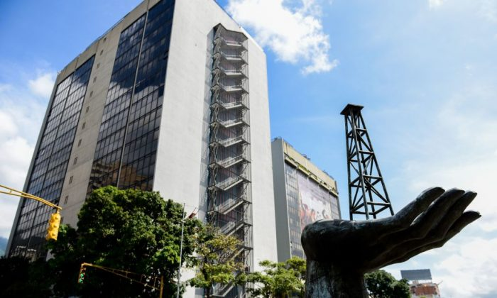 The headquarters of Venezuelan state-owned oil company PDVSA, in Caracas, taken on November 14, 2017. (Federico Parra/AFP/Getty Images)