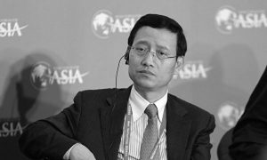 Former Head of China's State-Owned Insurance Conglomerate Tried at Court for Bribery