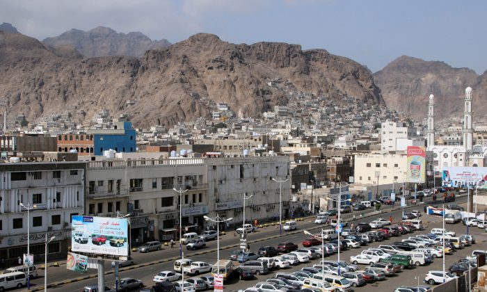 A general view of the southern port city of Aden, Yemen January 22, 2018. (Reuters/Fawaz Salman/File Photo)