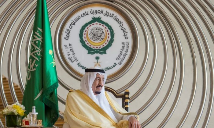 Saudi Arabia's King Salman bin Abdulaziz Al Saud is seen during the 29th Arab Summit in Dhahran, Saudi Arabia April 15, 2018. (Bandar Algaloud/Courtesy of Saudi Royal Court/Handout via Reuters)