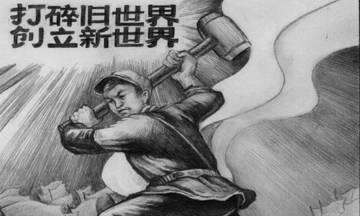 "Adapted from a Chinese Communist Party Cultural Revolution-era poster emblazoned with the words ""Smash the Old World, Establish the New World."" (The Epoch Times)"