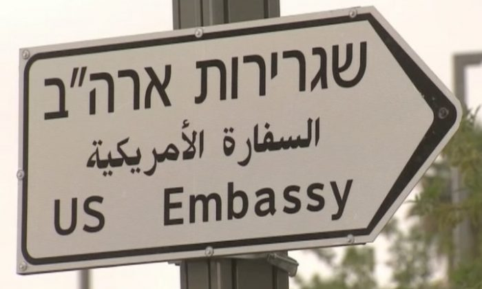 Road signs marking the U.S. Embassy in Jerusalem are starting to be put up ahead of next week's opening of the disputed embassy. (Reuters/Screenshot)