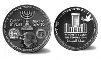 Israeli Organization Mints 'Trump Coin' to Thank President for Embassy Move