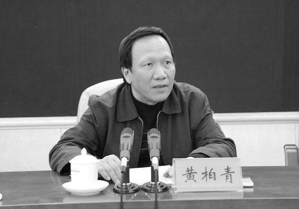 Huang Boqing (Screenshot via Baidu)