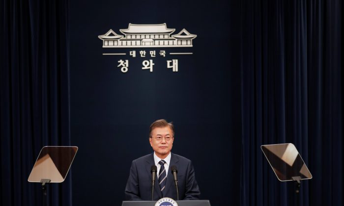 South Korean President Moon Jae-in speaks during a news conference at the Presidential Blue House in Seoul, South Korea, May 27, 2018. (Reuters/Kim Hong-Ji)