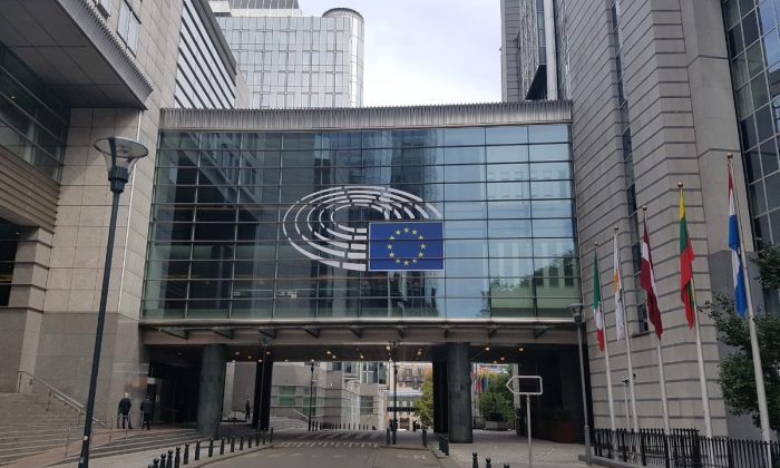 European Electronic Money Supervisory Commission main entrance in Brussels, Belgium. (EMSCOMM)