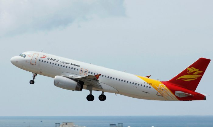 A Beijing Capital Airlines Airbus A320-200 aircraft takes off from the Sanya Phoenix International Airport in Hainan province, China April 29, 2013. (Reuters/Stringer)