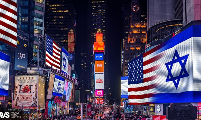 Israel to Celebrate 70th Anniversary With Times Square Celebration