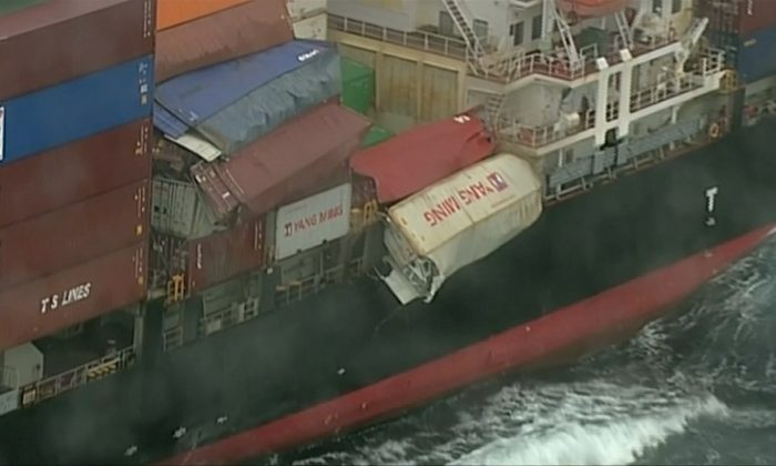 A cargo ship, YM Efficiency, lost 83 containers off the southeast coast of Australia. (Reuters TV)
