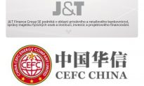 Assets of Chinese Energy Company Seized by Czech Investment Group
