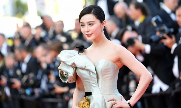 """Actress Fan Bingbing attends the screening of """"Ash Is The Purest White"""" during the 71st annual Cannes Film Festival at Palais des Festivals in Cannes, France, on May 11, 2018. (Emma McIntyre/Getty Images)"""