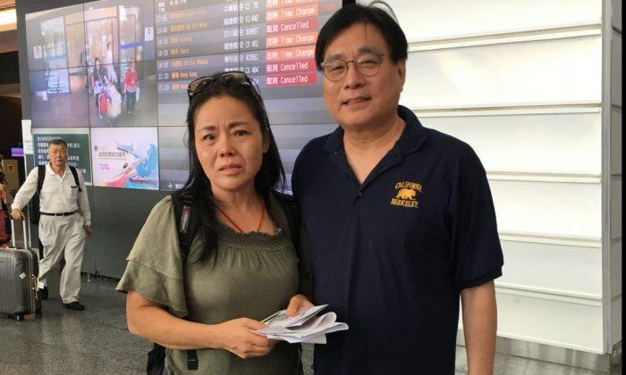 Huang Yan (L) and Yang Sen-hong, director of Taiwan Association for China Human Rights. (Yang Sen-hong/China Aid)