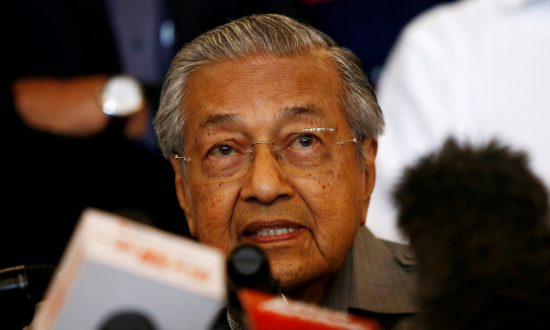 US Should 'Think Twice' Before Returning 1MDB Funds to Malaysia, Says Ex-PM Mahathir
