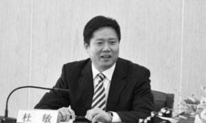 Former Police Chief of China's Kunming City Sentenced to 11 Years for Corruption