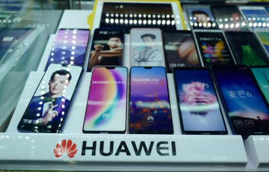 Unmasking Huawei: History Suggests It's a National Security