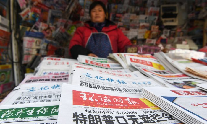 A newsstand vendor in Beijing on December 6, 2016. The newspaper in the foreground is the state-run Global Times. (Greg Baker/AFP/Getty Images)