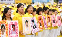 Leaked Documents Reveal 610 Office Intensified Persecution of Spiritual Group in Recent Years