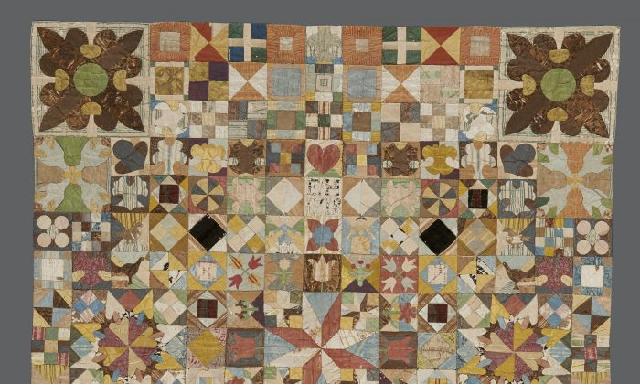 1718 Silk patchwork coverlet (American Museum in Britain)