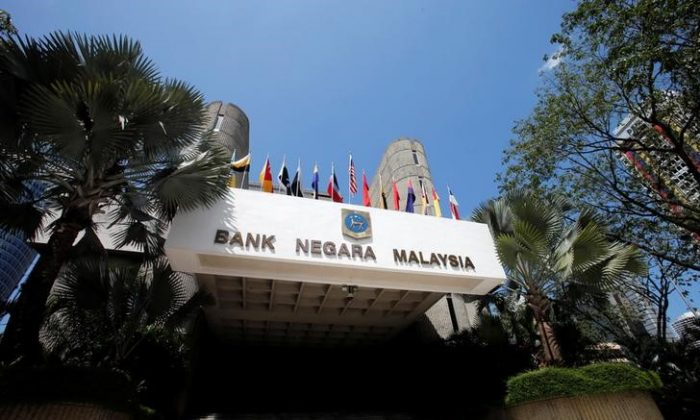 A general view of the headquarters of Malaysia's central bank, Bank Negara Malaysia, in Kuala Lumpur Jan. 29, 2013.  (Reuters/Bazuki Muhammad/File Photo)