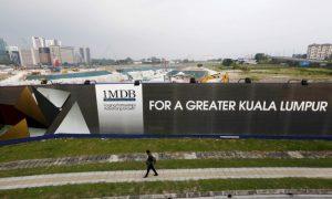Malaysia Arrests Najib Ex-aide in 1MDB Probe: Media