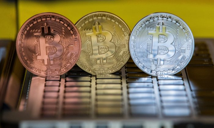 "A visual representation of the cryptocurrency bitcoin at the ""Bitcoin Change"" shop in Tel Aviv, Israel. (Jack Guez/AFP/Getty Images)"