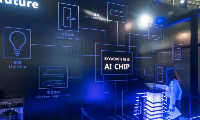 Skyworth AI chip at the Consumer Electronics Show (CES) Asia in Shanghai on June 13, 2018. (AFP/Getty Images)