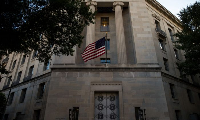 An exterior view of the U.S. Department of Justice headquarters in Washington on July 25, 2017. (Drew Angerer/Getty Images)