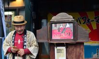 Kamishibai: How the Magical Art of Japanese Storytelling Is Being Revived and Promoting Bilingualism