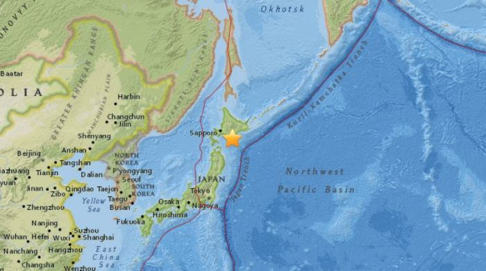 A 5.0-magnitude earthquake struck northern Japan on Sunday, according to U.S. officials. (USGS)