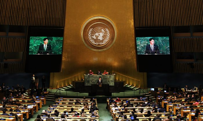 The United Nations 72nd General Assembly at UN headquarters on September 21, 2017 in New York City. (Spencer Platt/Getty Images)