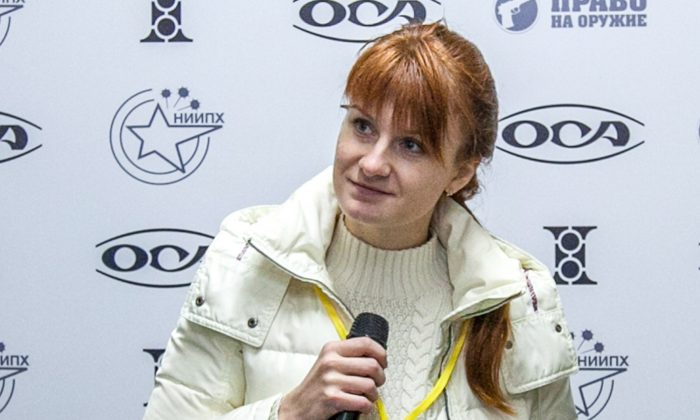 Mariia Butina, leader of a pro-gun organization, in Moscow on Oct. 8, 2013. (STR/AFP/Getty Images)