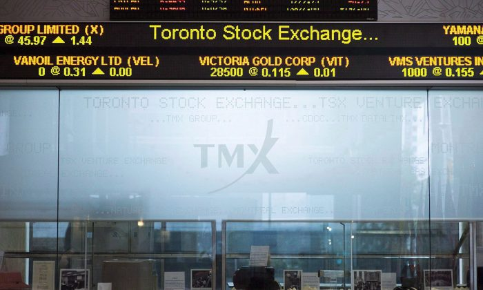 The Toronto Stock Exchange hit record highs July 10 and 12. (The Canadian Press/Aaron Vincent Elkaim)