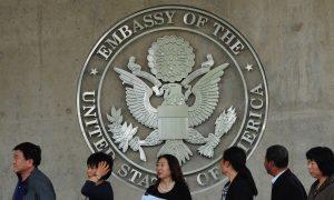 Chinese Scholars Denied Visas as US Administration Seeks to Curb Tech Transfer