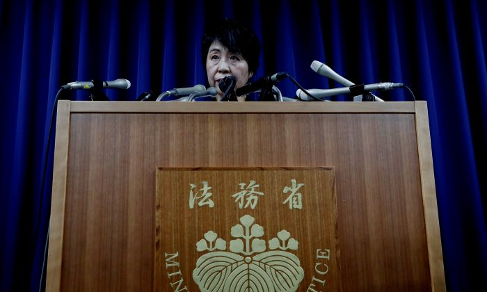 Japan's Justice Minister Yoko Kamikawa speaks at a news conference about the execution of  six more members of the doomsday cult group Aum Shinrikyo, in Tokyo, Japan, July 26, 2018. (Reuters/Kim Kyung-Hoon)
