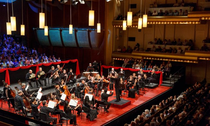 Lincoln Center for the Performing Arts and the Mostly Mozart Festival Orchestra. (Richard Termine)