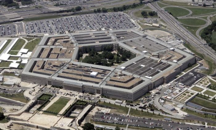 An aerial view of the Pentagon building in Washington, on June 15, 2005. (Jason Reed/Reuters)