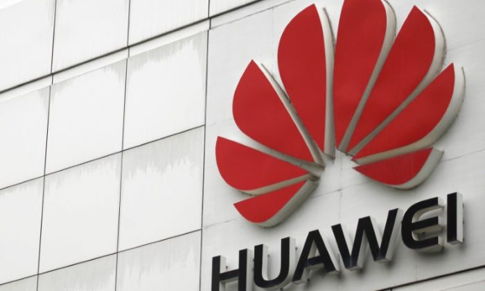 The logo of Huawei Technologies Co. Ltd. is seen outside its headquarters in Shenzhen, China, on April 17, 2012.  (Reuters//Tyrone Siu/File Photo)