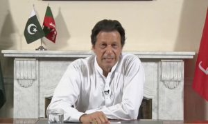 Pakistan Begins Crackdown on Terrorist Groups Amid Global Pressure