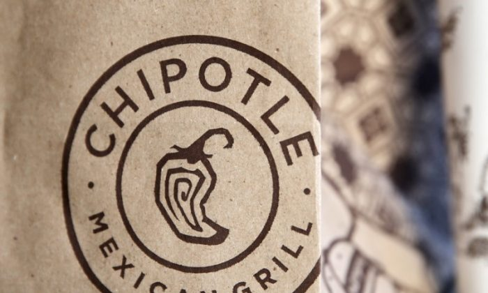 A logo of Chipotle Mexican Grill is seen on one of their bags in Manhattan, New York Nov. 23, 2015. (REUTERS/Andrew Kelly)