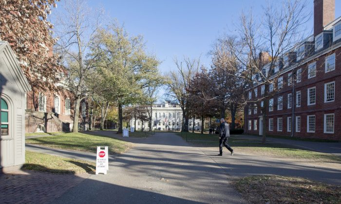 A Harvard University police officer walks through Harvard Yard on Nov. 16, 2015 in Cambridge, Mass. (Scott Eisen/Getty Images)
